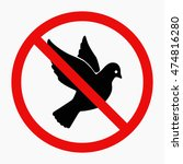 dove of peace. black and white. ... | Shutterstock .eps vector #474816280