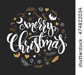 vector christmas hand lettering ... | Shutterstock .eps vector #474822034