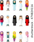 set of cartoon different arab... | Shutterstock .eps vector #474824116