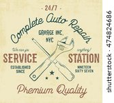 service station vintage label ... | Shutterstock .eps vector #474824686