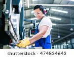 asian worker in factory at... | Shutterstock . vector #474834643