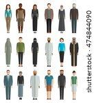 man and woman flat vector set | Shutterstock .eps vector #474844090