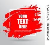 creative grunge banner  frame ... | Shutterstock .eps vector #474844978