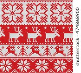 seamless pattern with ornaments ... | Shutterstock .eps vector #474868900