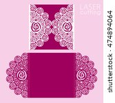 wedding cutout invitation... | Shutterstock .eps vector #474894064