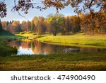 trees in the autumn park  lake... | Shutterstock . vector #474900490
