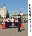 Small photo of MOSCOW, RUSSIA - AUGUST 27, 2016:Parade of participants of International Military Music Festival Spasskaya Tower - 2016 in VDNKh. Free admission. Singapore Police Force Band
