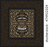 vintage label premium   vector | Shutterstock .eps vector #474922324