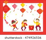 chinese new year celebrations | Shutterstock .eps vector #474926536