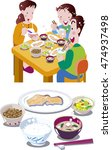 japanese food | Shutterstock .eps vector #474937498