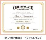vintage retro classic frame... | Shutterstock .eps vector #474937678