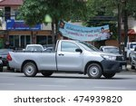 chiangmai  thailand  august 9...   Shutterstock . vector #474939820