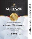 certificate template | Shutterstock .eps vector #474953434