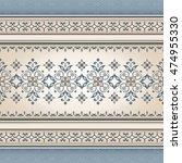 vector line art seamless border ... | Shutterstock .eps vector #474955330