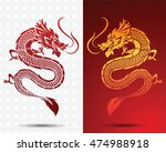 illustration of traditional...   Shutterstock .eps vector #474988918