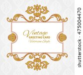 vintage collection  baroque and ... | Shutterstock . vector #475004470