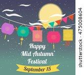 mid autumn festival vector... | Shutterstock .eps vector #475008604