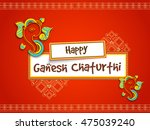 creative card poster or banner... | Shutterstock .eps vector #475039240