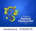 creative card poster or banner... | Shutterstock .eps vector #475039270