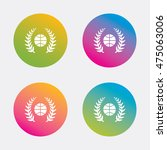 basketball sign icon. sport...   Shutterstock .eps vector #475063006