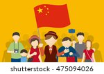chinese tourists and tour guide ... | Shutterstock .eps vector #475094026