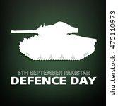 pakistan defense day | Shutterstock .eps vector #475110973