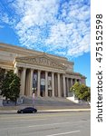 Small photo of Washington DC, USA - May 2, 2015: National Archives Building is located in Washington. It is the headquaters of the National Archives and Records Administration and usually referred to as Archives I.