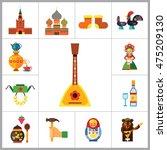 russia icon set | Shutterstock .eps vector #475209130