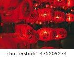 Focus On Red Chinese Lantern...