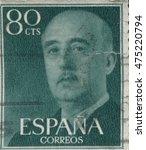 Spain   Circa 1949  Stamp...