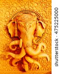 lord ganesha beautiful look of... | Shutterstock . vector #475225000