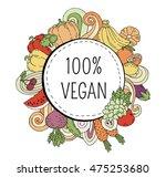 vegan product label. suitable... | Shutterstock .eps vector #475253680