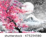oil painting landscape with... | Shutterstock . vector #475254580