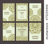vintage invitation cards set... | Shutterstock .eps vector #475255444