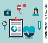 set medical healthcare icons... | Shutterstock .eps vector #475269730