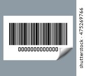 system bar code id product... | Shutterstock .eps vector #475269766