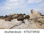 Heping Island  Peace Island  In ...