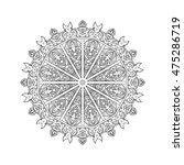 vintage baroque mandala... | Shutterstock .eps vector #475286719