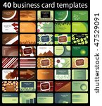 40 colorful business cards | Shutterstock .eps vector #47529091