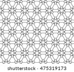 seamless line pattern in... | Shutterstock .eps vector #475319173