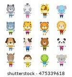 set of cartoon cute animal... | Shutterstock .eps vector #475339618