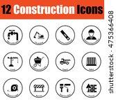 construction icon set.  thin...