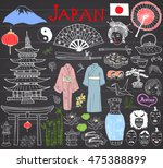 japan doodles set. hand drawn... | Shutterstock .eps vector #475388899