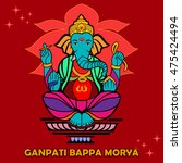 lord ganpati in vector for... | Shutterstock .eps vector #475424494