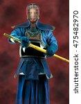Kendo   Kendoka In Full Armor...
