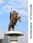Small photo of SKOPJE, MACEDONIA - SEPTEMBER 17: Warrior on a Horse in Skopje on SEPTEMBER 17, 2012. Alexander the Great Equestrian Statue in Skopje, Macedonia.