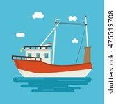 boat ship clouds sea ocen... | Shutterstock .eps vector #475519708