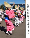 Small photo of MOSCOW, RUSSIA - AUGUST 27, 2016:Parade of participants of International Military Music Festival Spasskaya Tower - 2016 in VDNKh. Free admission. Folklore group Awa Odori, Japan
