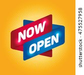 now open arrow tag sign.   Shutterstock .eps vector #475527958