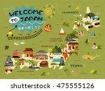 Japan Travel Map  Famous...